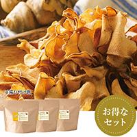 菊芋チップ【まとめ買いセット】×3袋