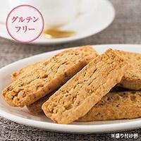 米粉と大豆のショートブレッド