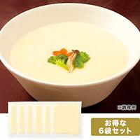 ポテトスープ6袋セット6袋セット
