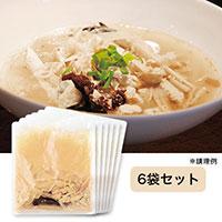 酸辣湯(サンラータン) 6袋セット6袋セット