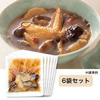 ニセコ薬膳スープ6袋セット6袋セット
