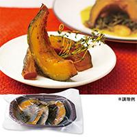4種ハーブの焼きかぼちゃ