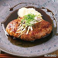 山椒照り焼ハンバーグ(鴨&豚)