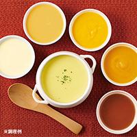 ヴィラ ルピシアのスープ秋の6種セット