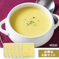 さつまいものスープ 6袋セット