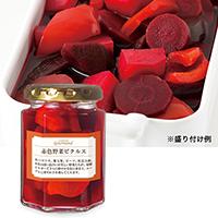 赤色野菜ピクルス