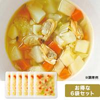 春アサリと越冬野菜スープ 6袋セット