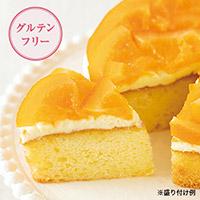 清見オレンジの米粉ケーキ