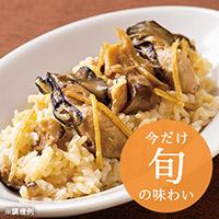 まぜごはん Gohan-ni 厚岸産牡蠣と生姜
