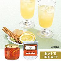 大人のレモネードと紅茶