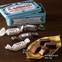 バルベロ クリームチョコレートアソートメント缶