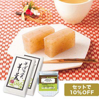 そばの実羊羹(ようかん)と日本茶