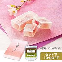 桜の琥珀と日本茶