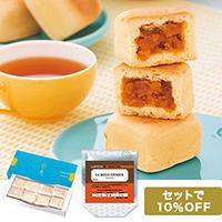 鳳梨パイナップルケーキと紅茶