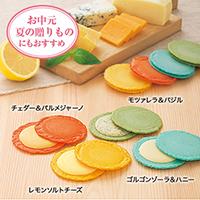 クアトロえびチーズ 限定バージョン