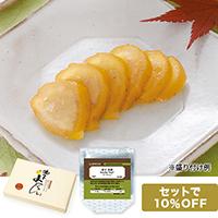 柚子まろんと日本茶