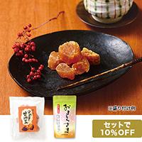 安納芋と日本茶