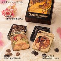アマリエミュシャ缶 限定プレミアムボックス「桜草」