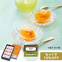 ビワゼリーと日本茶