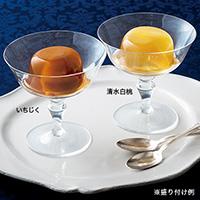 岡山県産いちじくまるごと&清水白桃ハニーゼリーギフトセット