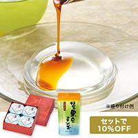 吉野くず水(すい)と玄米茶