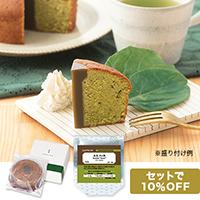 KAKIHAケーキと日本茶