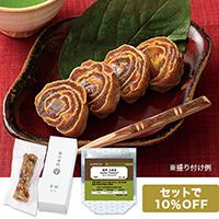 ゆず巻柿と日本茶