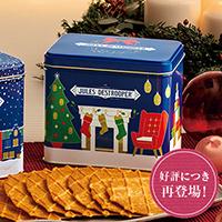 ジュールス・デストルーパー クリスマス缶(ツリー)
