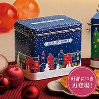 ジュールス・デストルーパー クリスマス缶(スノ−)
