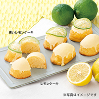瀬戸内の2色のレモンケーキ