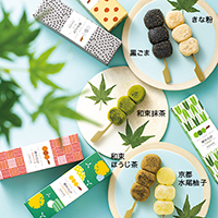 京菓子 串わらびギフトセット