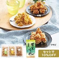 柿の種おこしと日本茶