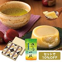 ひめ栗と日本茶