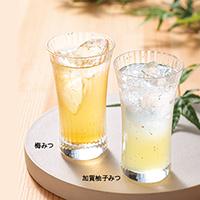加賀柚子みつ&梅みつセット