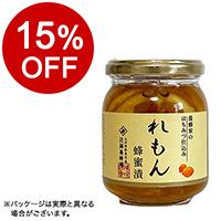 【ボンマルシェ】れもん蜂蜜漬 270g
