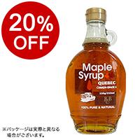 【ボンマルシェ】ピュアー メープルシロップ ミディアム 250ml