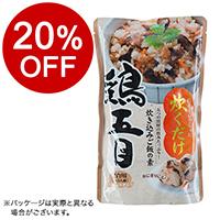 【ボンマルシェ】炊き込みご飯の素 鶏五目 500g