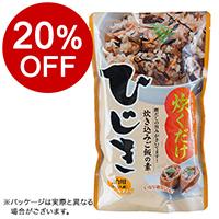 【ボンマルシェ】炊き込みご飯の素 ひじき 500g