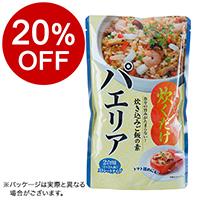 【ボンマルシェ】炊き込みご飯の素 パエリア 400g