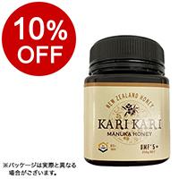 【ボンマルシェ】マヌカハニーUMF5+ 250g