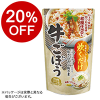 【ボンマルシェ】炊き込みご飯の素 牛ごぼう 500g
