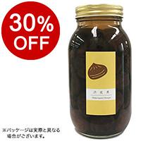 熊本県産 栗渋皮煮 徳用1.1kg
