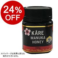 【週末市】カレ マヌカハニー UMF 5+