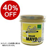 【ボンマルシェ】エミルス 有機ヴィーガン マヨネーズ風 レモン 125g