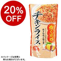 【ボンマルシェ】炊き込みご飯の素 チキンライス 500g