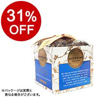 【ボンマルシェ】ハフキンス フルーツケーキ チョコレート&オレンジ 190g