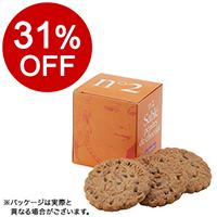 【ボンマルシェ】ラ・サブレジェンヌ キューブボックス No.2 チョコチップ