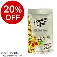 【ボンマルシェ】ハワイアンホースト 塩味マカデミアナッツ スタンドバッグ 127g