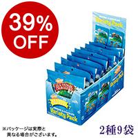 【ボンマルシェ】シーアニマルクラッカーバラエティパック 2種9袋セット