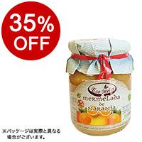 【ボンマルシェ】スペイン産 オレンジジャム 300g